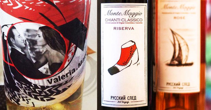 Montemaggio Wine Labels
