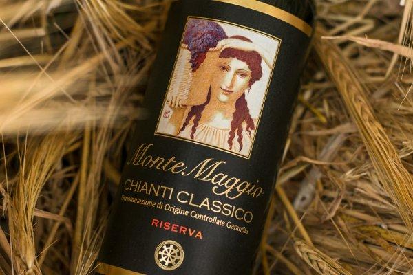 Chianti Classico Riserva di Montemaggio